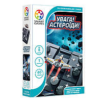 Настольная игра Smart Games Внимание Астероиды SG426UKR, КОД: 2437663