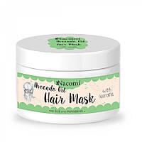 Маска для волос с маслом авокадо и кератином Nacomi Avocado Oil Hait Mask, 200 мл, КОД: 1321360