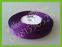 Лента для упаковки подарков фиолетовая