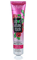 Крем для рук Eveline Cosmetics Интенсивно Защитный Крем для Рук Малина и Кориандр Love Vegan Food, КОД: