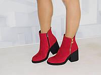 Замшевые ботинки демисезон на каблуку красные 36р