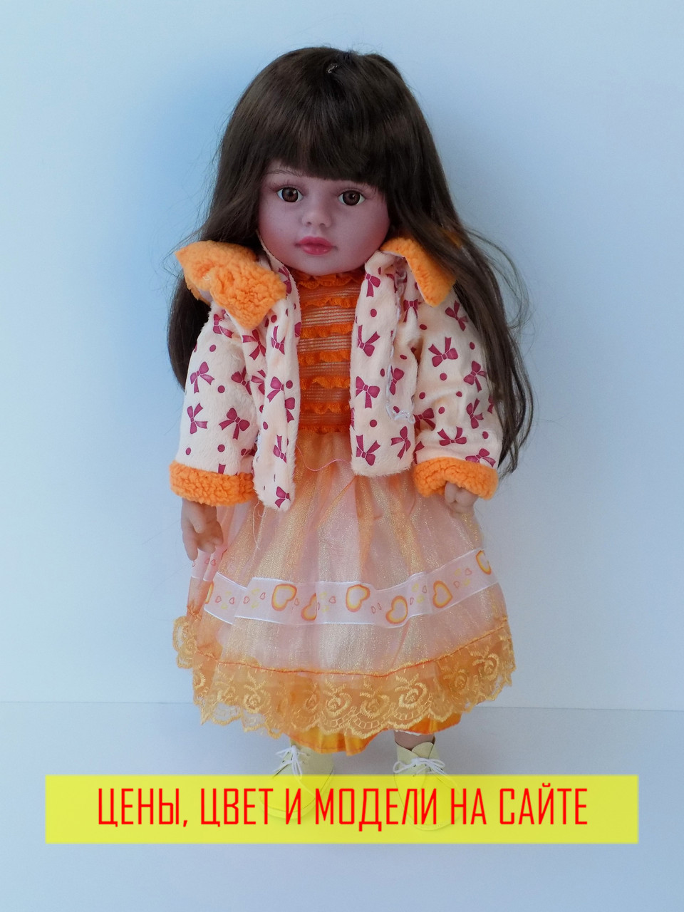 Кукла функциональная Мадемуазель M1239