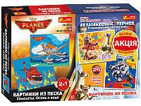 Картинка з піску Ranok-Creative Літачки. Вогонь та вода Картинка з піску Льодовиковий період 3044, КОД: 303969