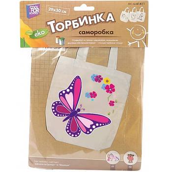 "Набор для творчества ""Раскрась сумку. Бабочка"""