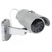 Камера видеонаблюдения обманка муляж ТРМ PT-1900 Белый 44328, КОД: 2404922