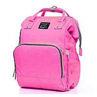 Сумка для мам Maikunitu Mummy Bag Pink 3002-9954, КОД: 1452213