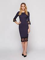 Платье с кружевом RICH IRYN 42 Синее 1002242, КОД: 2361559