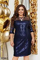 Платье-футляр женское с вышивкой пайетками по кокетке вставка из сетки с 50 по 56 размер, фото 1
