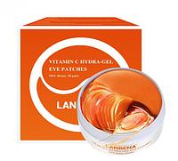 Гидрогелевые патчи с витамином С Lanbena Vitamin C Eye Mask