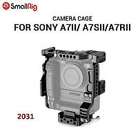 Кейдж SmallRig Camera Cage for Sony A7II A7SII A7RII with Battery Grip (2031), фото 1