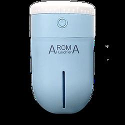 Мини увлажнитель воздуха Увлажнители AromA Blue hubber-244, КОД: 1160203