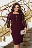 Блестящее женское платье с квадратным вырезом горловины с 50 по 56 размер