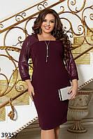 Блестящее женское платье с квадратным вырезом горловины с 50 по 56 размер, фото 1