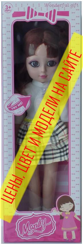 Кукла функциональная Mandy YM20