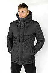Зимняя Куртка Inruder Everest ХХL Серая 1589541449 4, КОД: 2384325
