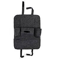 Органайзер на спинку сидения от загрязнения  Войлочный Черный/60*30см NJ-240 (в кульке)