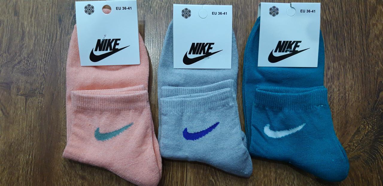 """Шкарпетки жіночі з махрової стопою, в стилі """"Nike A"""" Туреччина 36-41 Середні"""