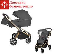 Универсальная коляска 2в1 Carello Epica Серый, фото 1