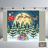 Банер 2х2, новорічний. Печать баннера  Фотозона Замовити банер З Днем народже, фото 3