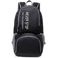 Рюкзак туристический Keloe B10 Складной Водонепроницаемый Black | Туристичний водонепроникний рюкзак