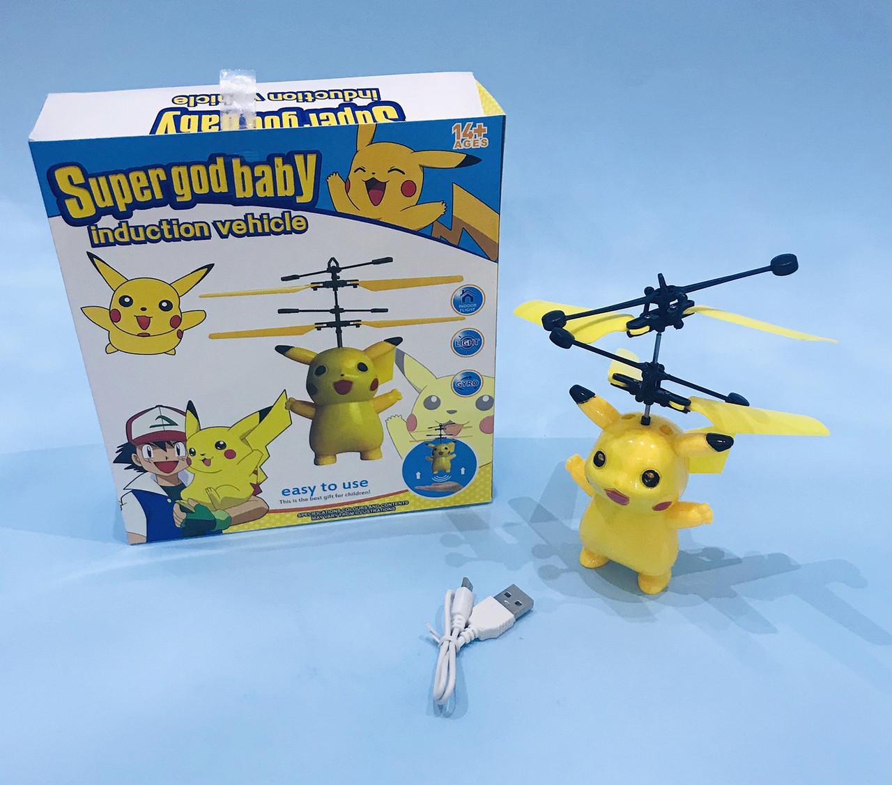 Іграшка Літаючий Пікачу