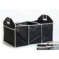 "Сумка-органайзер в багажник бескаркасная 580х305х305мм черно ткань ""Car Boot Organiser"" 7369"
