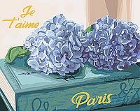 Картина по номерам Идейка Букеты 40х50 см Любимый Париж KHO3034, КОД: 1318926