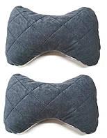 Подушка на подголовник ткань Антара  серая (2шт)