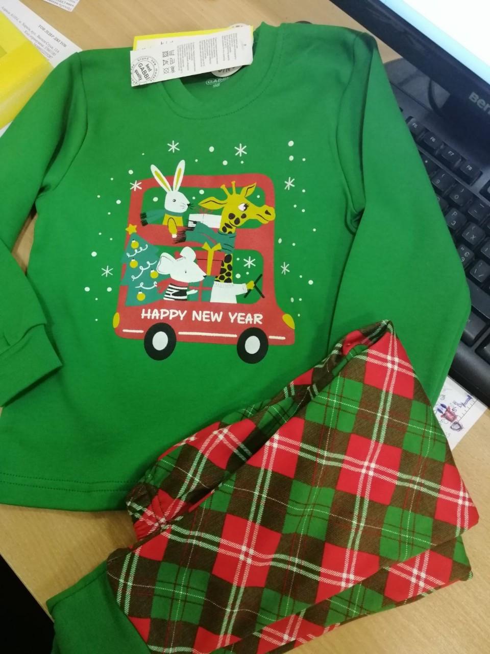 Пижама для детей Новый год 2021 «Happy New Year» зелёная