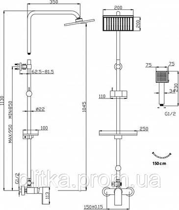 Комплект с верхним душем и смесителем FERRO ALGEO Square NP74-BAQ7U, фото 2