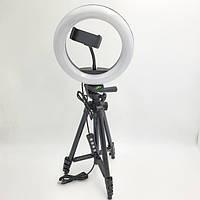 Набор для блогера светодиодная лампа кольцевого света Selfie Ring Light со штативом и гибким держ, КОД: