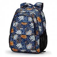 Рюкзак школьный Dolly-537 Синий, КОД: 1861418
