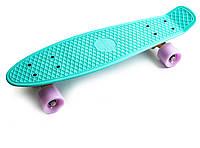 Пенни борд Pastel Series Turquoise 1848479323, КОД: 1280297