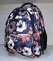 Рюкзак школьный Dolly-536 Синий, КОД: 1861419