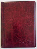 Альбом для монет в холдерах SCHULZ MINI 60 ячеек Бордо, КОД: 1711572