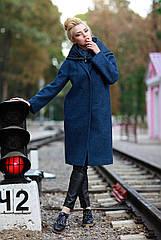 Женское пальто ORIGA Манхеттен 52 Синий 02MNCH-син52, КОД: 2376497