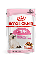 Royal Canin Kitten Intensive влажный корм для котят в возрасте 4-12 месяцев в соусе 0,085КГ 12шт.