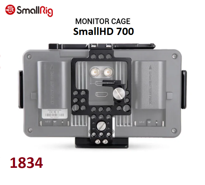 Кейдж SmallRig SmallHD 700 Series Monitor Cage (1834)