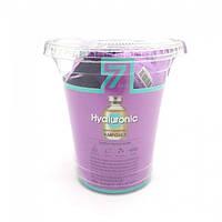 Сыворотка с гиалуроновой кислотой May Island 7 Days Highly Concentrated Hyaluronic Ampoule 12 шту, КОД: