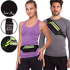 Ремень-сумка спортивная planeta-sport для бега и велопрогулки С-0330 Черный, КОД: 2351691