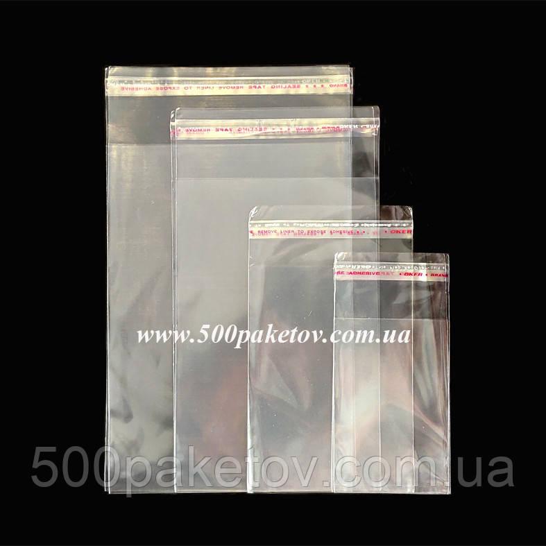Пакет к/л 15х8см (с клапаном и кл.л.)