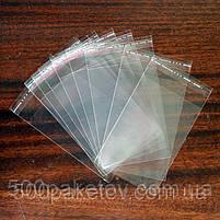 Пакет к/л 15х8см (с клапаном и кл.л.), фото 2
