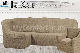 Чехлы на Угловой Диван и Одно Кресло JaKar (Karna Home Collection)