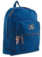 Рюкзак молодіжний Smart SG-17 Cold Sea 22.5 л Синій 557726, КОД: 1252077