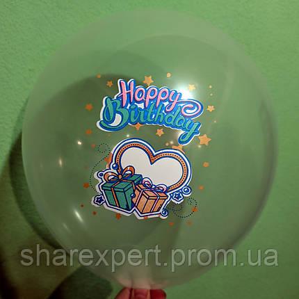 """""""С Днем Рождения: Дизайн №4"""" (При заказе, обязательно выберите цвет шаров), фото 2"""
