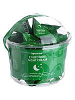 Набор ночных антивозрастных кремов для лица Ayoume Enjoy Mini Night Cream 30 шт по 3 г 8809534252, КОД:
