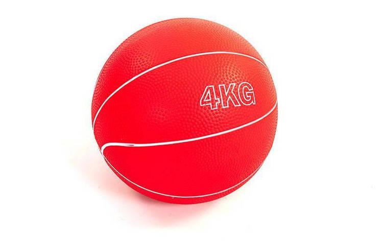 Мяч медицинский медбол Record Medicine Ball SC-8407-4 4кг (верх-резина, наполнитель-песок, d-17см,цвета в, фото 2