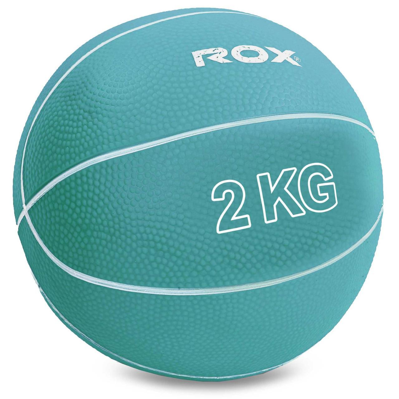 Мяч медицинский медбол Record Medicine Ball SC-8407-2 2кг (верх-резина, наполнитель-песок, d-13см,цвета в