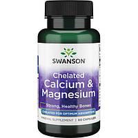 Кальций Магний Хелат Глицинат Chelated Calcium Magnesium Glycinate Swanson, 60 капсул, фото 1