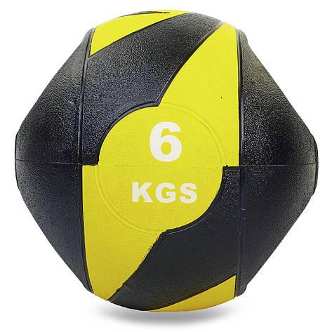 Мяч медицинский медбол с двумя рукоятками Record Medicine Ball FI-5111-6 6кг (резина, d-27,5см, черный-желтый), фото 2